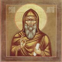 Icona di Sant'Antonio Abate.