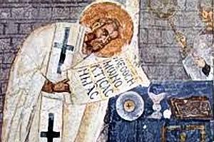 San Basilio Magno.
