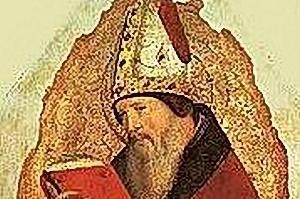 Sant'Agostino d'Ippona.