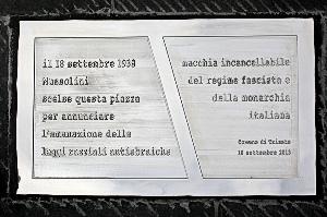 Ricordiamo il Giorno della memoria rinnovando la condanna delle ignominiose leggi razziali antiebraiche, macchia indelebile del regime fascista e della monarchia italiana.